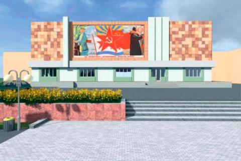 Проект площади Славы